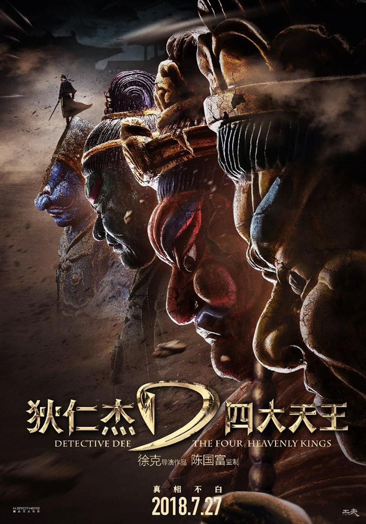 Detective Dee The Four Heavenly Kings